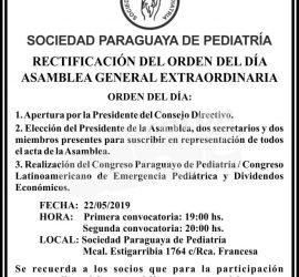 Rectificación orden del día Asamblea General Extraordinaria
